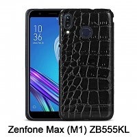 Asus Zenfone Max (M1) ZB555KL Crocodile Leather Back Case