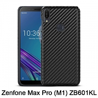 Asus Zenfone Max Pro (M1) ZB601KL Twilled Back Case