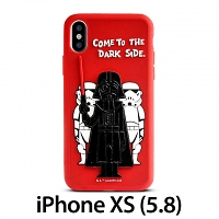 Star Wars Darth Vader Case with Stand for iPhone XS (5.8)