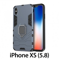 iPhone XS (5.8) Leopard Armor Plastic Case