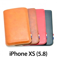 iPhone XS (5.8) Leather Sleeve