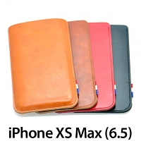 iPhone XS Max (6.5) Leather Sleeve