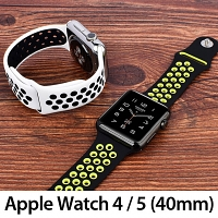 Apple Watch 4 / 5 (40mm) Sport Silicone Watch Band