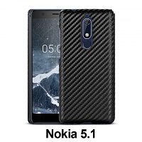 Nokia 5.1 Twilled Back Case