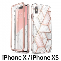 i-Blason Cosmo Slim Designer Case (Marble) for iPhone X / iPhone XS (5.8)