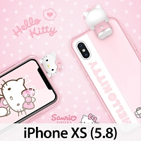 iPhone XS (5.8) 3D Hello Kitty Back Case