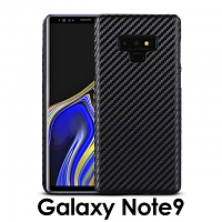 Samsung Galaxy Note9 Twilled Back Case