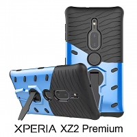 Sony Xperia XZ2 Premium Armor Case with Stand
