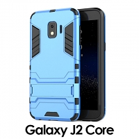 Samsung Galaxy J2 Core Iron Armor Plastic Case