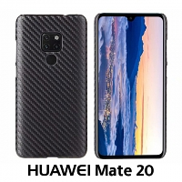 Huawei Mate 20 Twilled Back Case