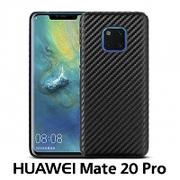 Huawei Mate 20 Pro Twilled Back Case
