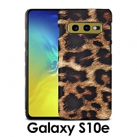 Samsung Galaxy S10e Embossed Leopard Stripe Back Case