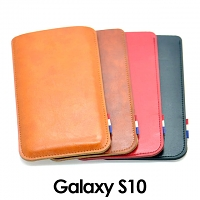 Samsung Galaxy S10 Leather Sleeve