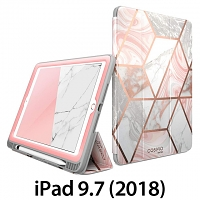 i-Blason Cosmo Slim Designer Case (Marble) for iPad 9.7 (2018)