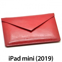 iPad mini (2019) Leather Pouch