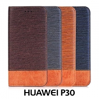 Huawei P30 Two-Tone Leather Flip Case