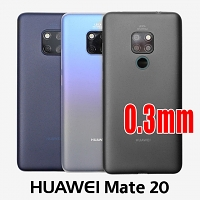 Huawei Mate 20 0.3mm Ultra-Thin Back Hard Case