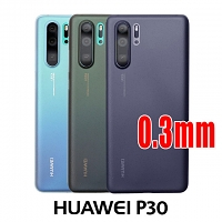Huawei P30 0.3mm Ultra-Thin Back Hard Case