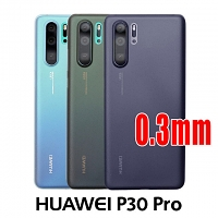 Huawei P30 Pro 0.3mm Ultra-Thin Back Hard Case
