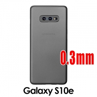 Samsung Galaxy S10e 0.3mm Ultra-Thin Back Hard Case