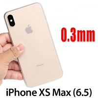 iPhone XS Max (6.5) 0.3mm Ultra-Thin Back Hard Case
