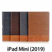 iPad Mini (2019) Two-Tone Leather Flip Case