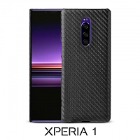 Sony Xperia 1 Twilled Back Case