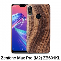 Asus Zenfone Max Pro (M2) ZB631KL Woody Patterned Back Case