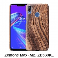 Asus Zenfone Max (M2) ZB633KL Woody Patterned Back Case