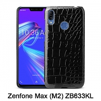 Asus Zenfone Max (M2) ZB633KL Crocodile Leather Back Case