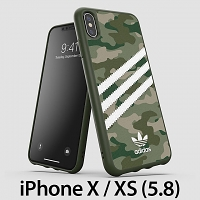 Adidas Originals Samba FW18 SMU Case for iPhone X / XS (5.8)