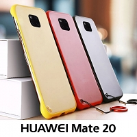 Huawei Mate 20 Ultra-Thin Borderless Case