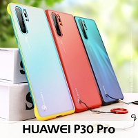 Huawei P30 Pro Ultra-Thin Borderless Case