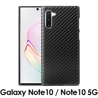 Samsung Galaxy Note10 / Note10 5G Twilled Back Case