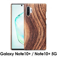 Samsung Galaxy Note10+ / Note10+ 5G Woody Patterned Back Case