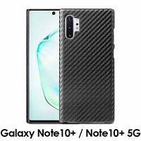 Samsung Galaxy Note10+ / Note10+ 5G Twilled Back Case