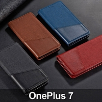 OnePlus 7 Canvas Flip Card Case