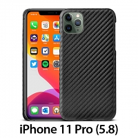 iPhone 11 Pro (5.8) Twilled Back Case