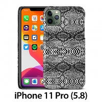 iPhone 11 Pro (5.8) Faux Snake Skin Back Case