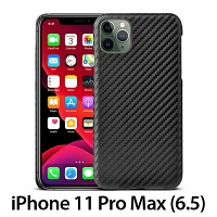 iPhone 11 Pro Max (6.5) Twilled Back Case