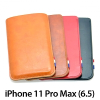 iPhone 11 Pro Max (6.5) Leather Sleeve