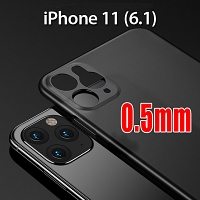 iPhone 11 (6.1) 0.5mm Ultra-Thin Back Hard Case
