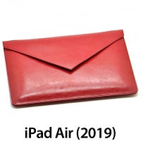 iPad Air (2019) Leather Pouch