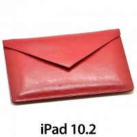 iPad 10.2 Leather Pouch