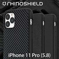 RhinoShield SolidSuit NX Case for iPhone 11 Pro (5.8)