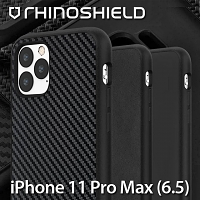 RhinoShield SolidSuit NX Case for iPhone 11 Pro Max (6.5)