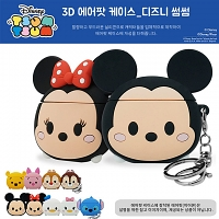 3D Disney Series AirPods Case