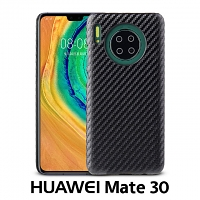 Huawei Mate 30 Twilled Back Case