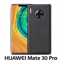 Huawei Mate 30 Pro Twilled Back Case