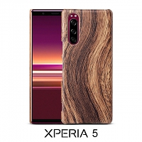 Sony Xperia 5 Woody Patterned Back Case